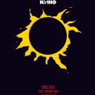 SergXcom