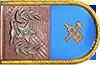 Призёр конкурса профмастерства-2019 (3Т).png