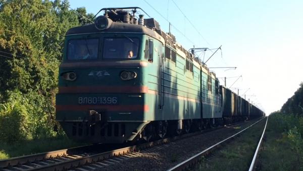ВЛ80т-1396
