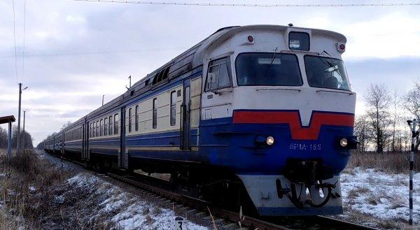 ДР1А-156