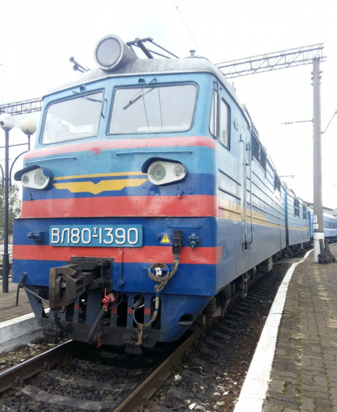 ВЛ80Т-1390.png