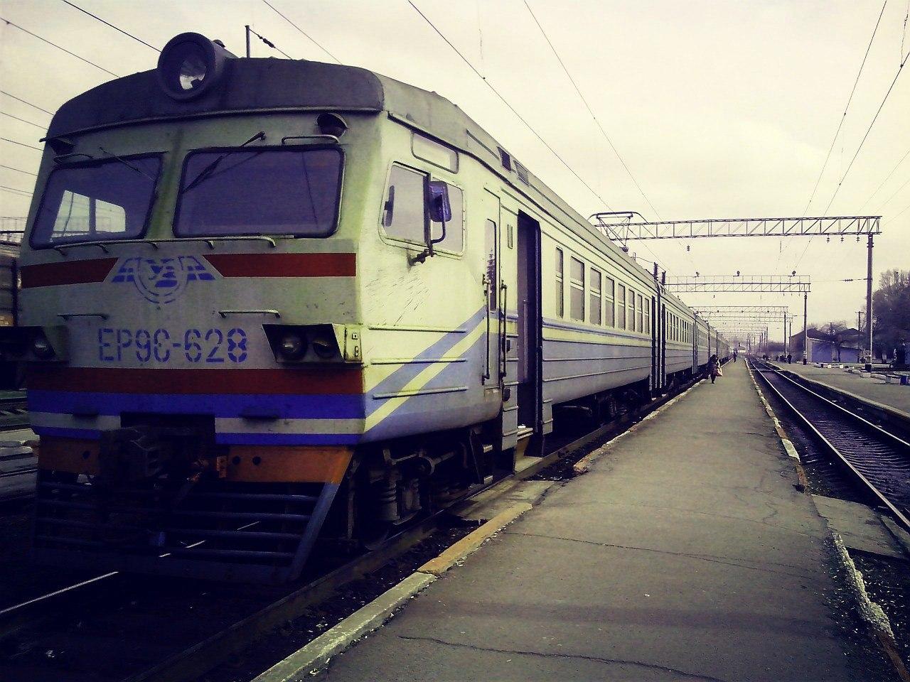 Электропоезд (УЗ)