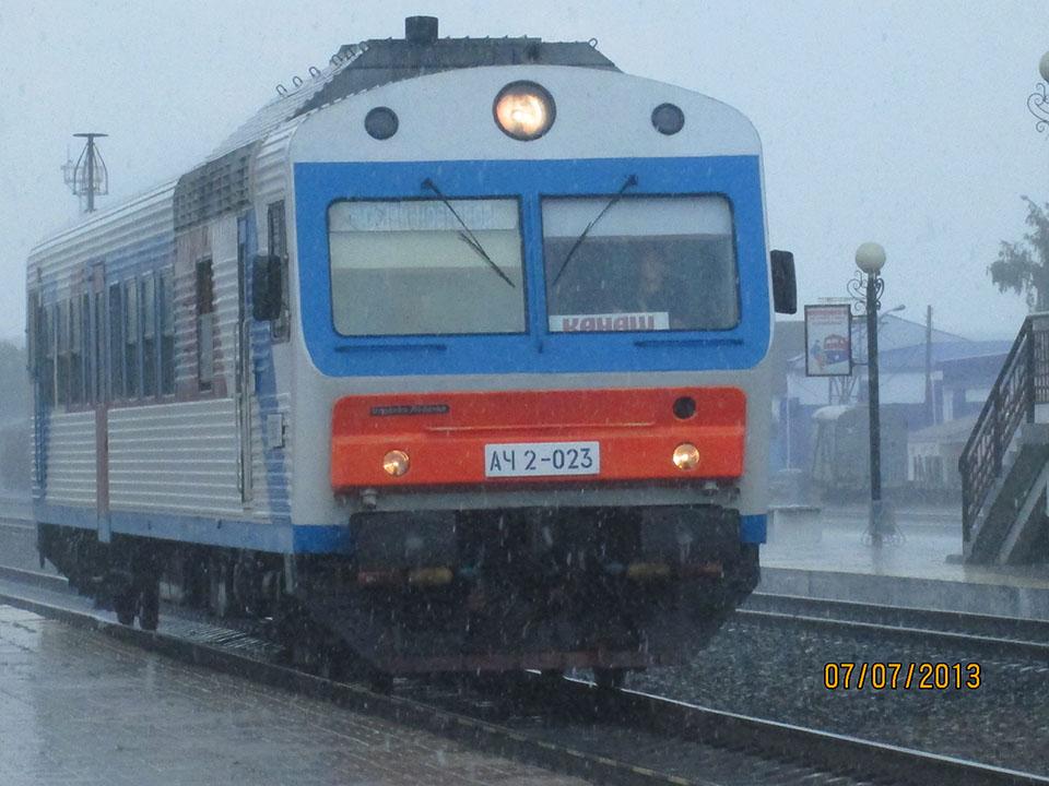 АЧ 2-023 с сообщением Красный Узел-Канаш