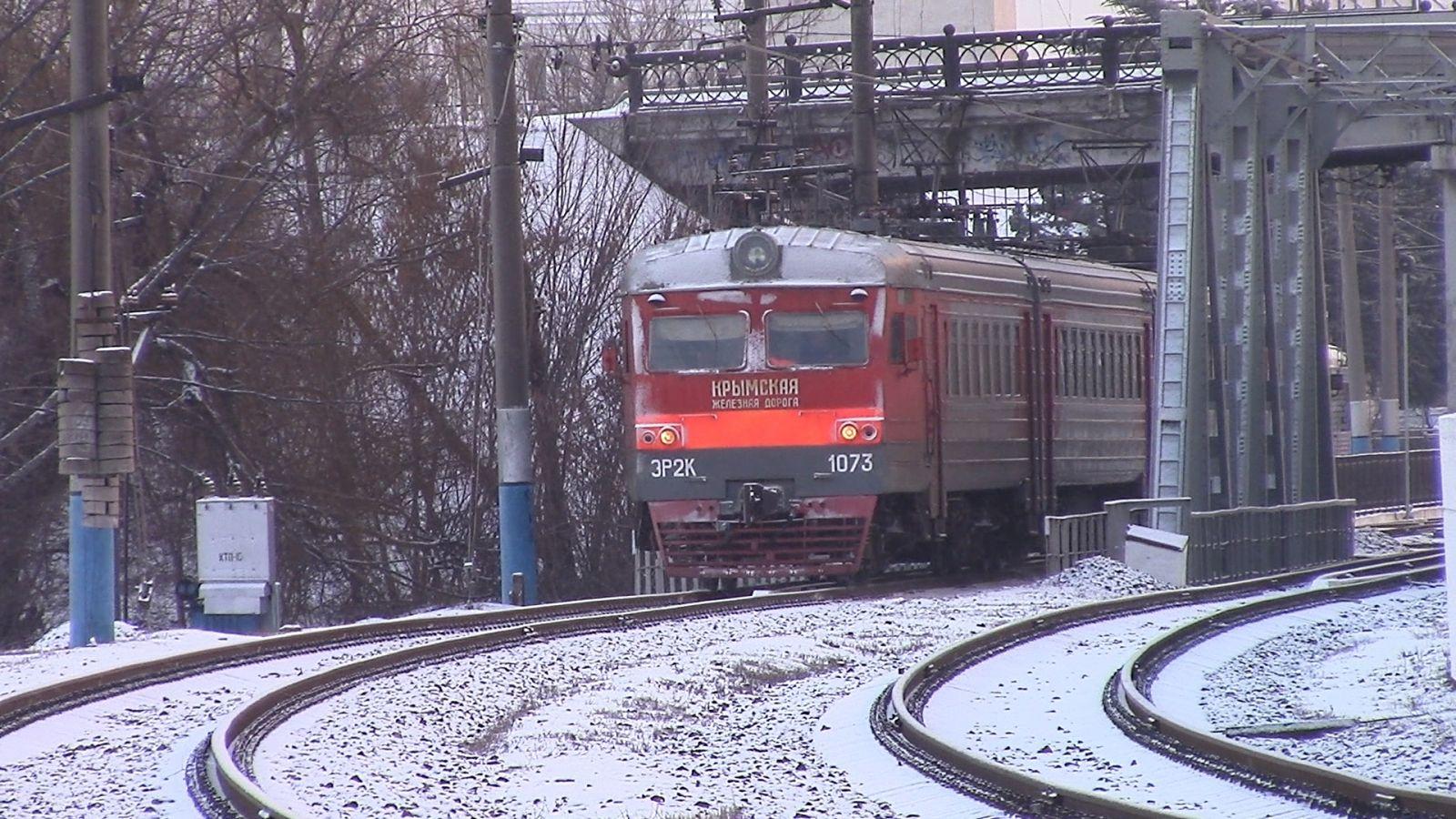 ЭР2К-1073, Крымская Железная Дорога