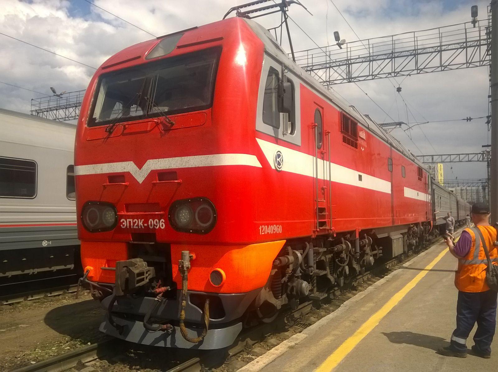 ЭП2К-096