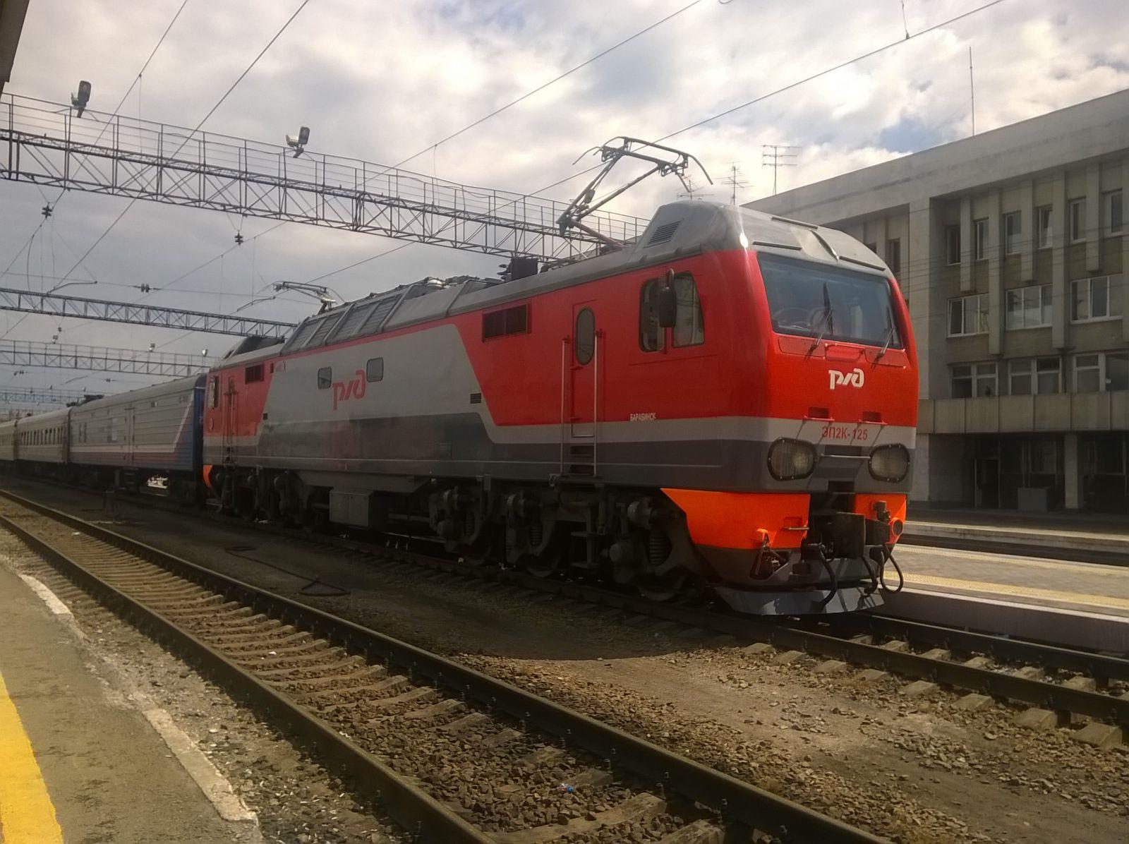 ЭП2К-125