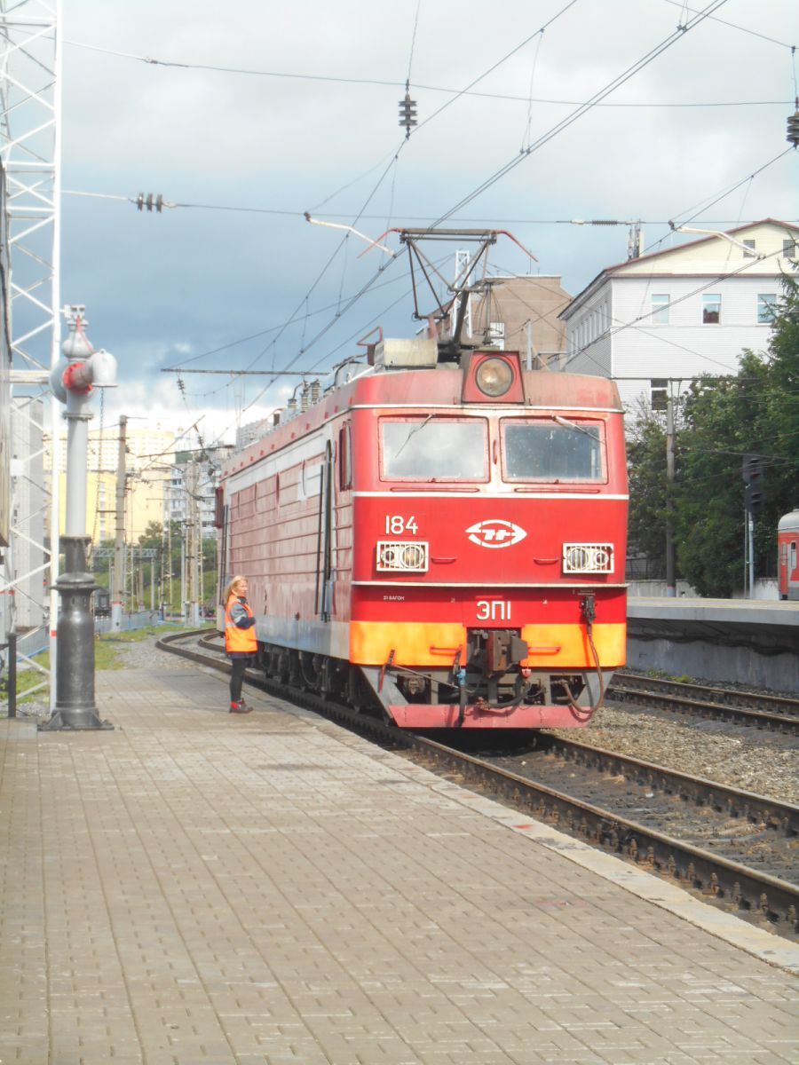 Электровоз ЭП1М (город Мурманск)