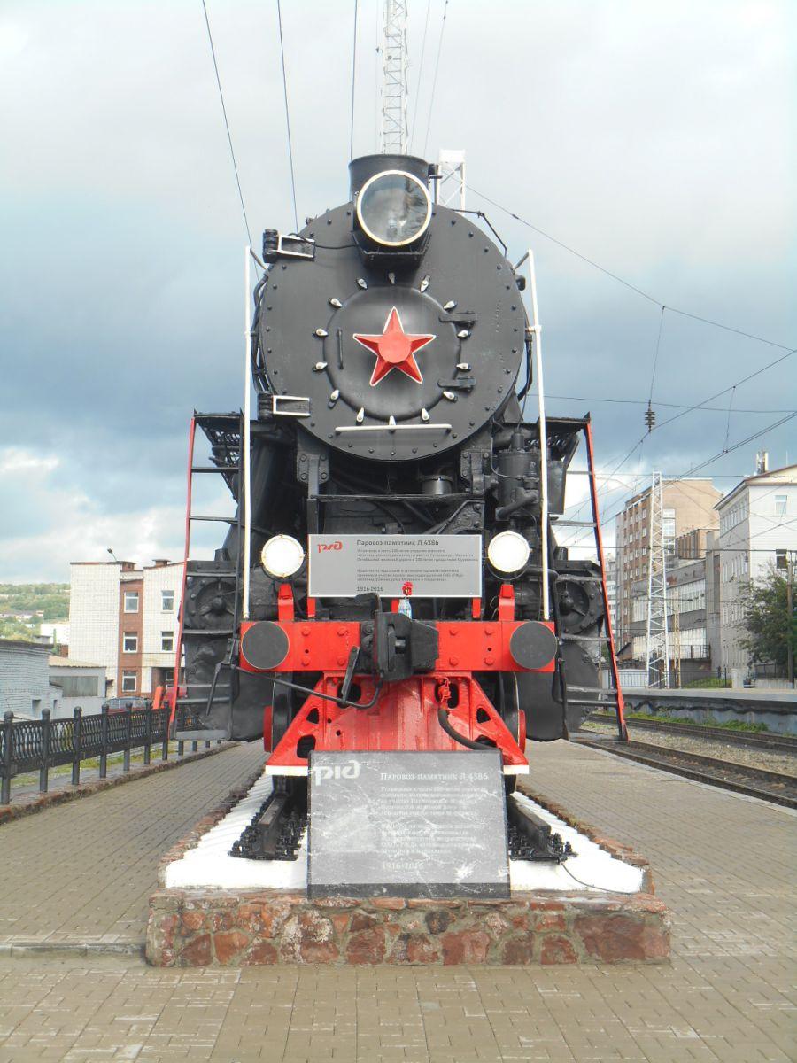 Паровоз-памятник Л 4386 | 1916-2016 гг. (город Мурманск)
