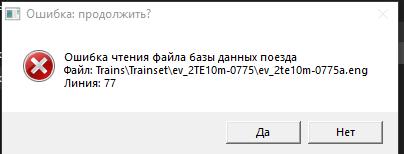 Desktop Screenshot 2018.12.05 - 22.08.58.07.png