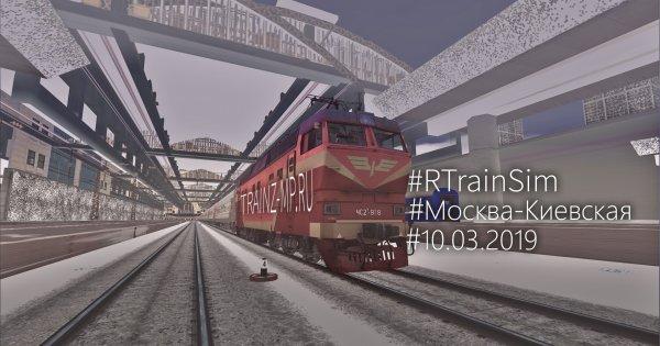 RTS-mp-10-03.jpg