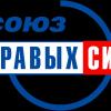 Egorsk01